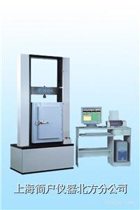 万能试验机/强度试验机/ 电子式试验机/万能实验机/液压型