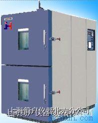 冷热冲击箱/冷热冲击试验机 超大型/1立方