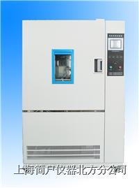 上海恒温恒湿箱/北京恒温恒湿箱/台湾恒温恒湿箱 环境试验箱系列