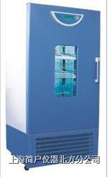 厌氧培养箱/生化培养箱/霉菌培养箱