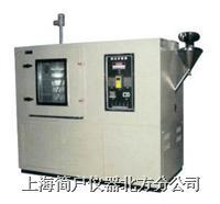 防尘试验箱/臭氧老化试验箱 JHF/JHC