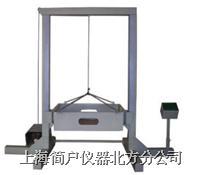 淋雨试验箱/摆管淋雨试验箱/滴水试验装置 JH