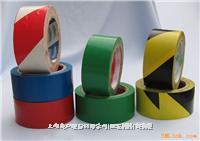 警示胶带,贴地胶带,斑马胶带,上海警示胶带