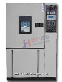 臭氧老化试验箱(塑料老化箱) JHC-100