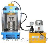 CIP-50MA(分体式)电动等静压机