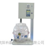 SFM-4小型真空混料机沈阳科晶