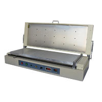 MSK-AFA-L1000小型自动烘干涂膜机其它品牌