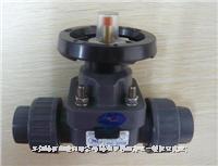台湾协羽S.H防腐塑料隔膜阀