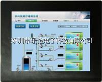 10.4寸工业平板电脑 LKP-104AITX