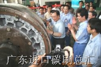 廣東進口電機修理廠 交流電機轉子修理.