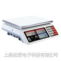 ALH(C)-30上海电子秤 ALH(C)-30