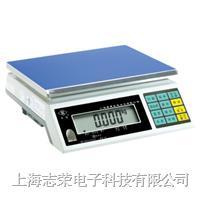 AWH-1.5上海电子秤 AWH-1.5