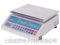 BCSS上海电子称 BCSS