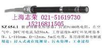 意大利匹磁SI308T电导率电极SZ3273.1电导率电极 意大利匹磁SI308T电导率电极SZ3273.1电导率电极SI301电导率电极