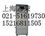 兰州连华5B-5A氨氮全自动在线测定仪 兰州连华5B-5A氨氮全自动在线测定仪