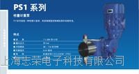 PS1系列柱塞计量泵 PS1