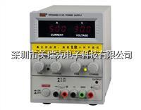 原装正品REK美瑞克30V5A电源RPS3005D-2 数显直流稳压线性电源 RPS3005D-2