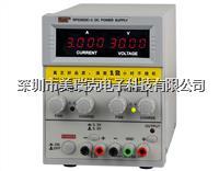 REK美瑞克30V3A四位数显稳压电源RPS3003C-2 直流稳压线性电源 RPS3003C-2