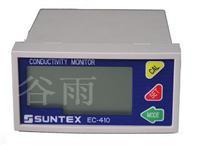 SUNTEX上泰电导率仪