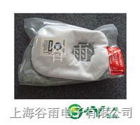 美國HF在线浊度仪20053干燥剂袋21555R 干燥包