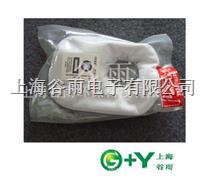 HF21555R,濁度儀幹燥劑