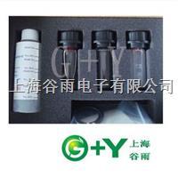 HF39957,濁度儀校正液
