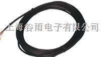 VP6-ST/3M,VP6-ST/5M,VP6-ST/10M電極信號線