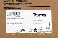 Thermo Orion 4,7,10标准溶液+电极储存液(Ross电极)