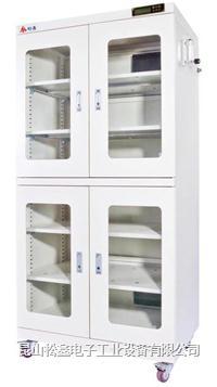 全自动氮气柜 SXD-900