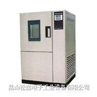 高低温实验箱 SXGD