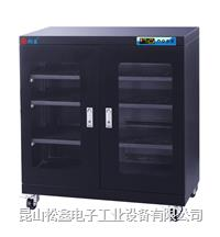 防静电防潮箱/干燥箱 SX-320