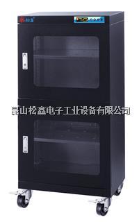 超低湿电子防潮箱 SXC-240