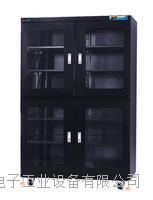 防潮柜 SX-1450