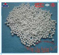 江西萍乡-Lihua 活性氧化铝