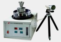 浮游菌采样器 FSC-II