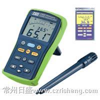 温湿度计RS-232  TES-1364/1365