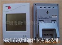 温湿度表WS-508C WS508C WS-508C