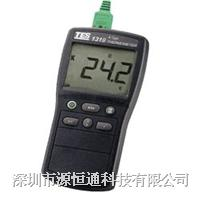 数字温度计 TES-1319/TES1319