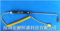 弯头表面热电偶 NR81533B,NR-81533B