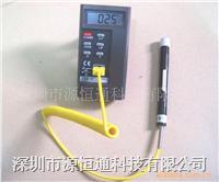 台湾泰仕温度计TES-1310+NR-81531B表面探头 TES-1310,NR-81531B
