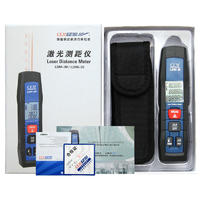 CEM华盛昌蓝牙激光测距仪ILDM-150/30/100H电子尺LDM-60H/80H/70