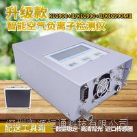 正負離子濃度檢測儀動態空氣負離子監測KEC900+II/990+II/990MII