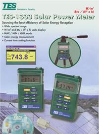 TES1333R太陽能檢測儀 TES-1333R臺灣泰仕
