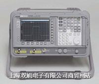 E4404B-STD頻譜分析儀E4404BSTD 安捷倫