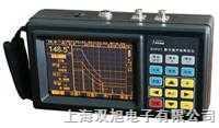 超声波探伤仪|SUFD-2|