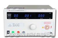 耐压测试仪 CC-2670A CC2670A