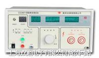 型耐压测试仪  CC-2671B CC2671B