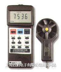 TN-2426風速計金屬風扇 TN2426