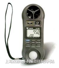 TN-2280風速、濕度、光照度、溫度四合一表 TN2280