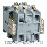 CJ40-800-42 系列交流接触器